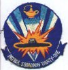 VP-31 Patch Thumbnail